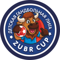www.zubrcup.by
